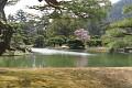 Já vím, chcete vidět hlavně ty japonské zahrady... Píšete si o ně, nebojte objevil jsem nová neskutečná místa  ...