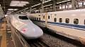 Nebo je snad libo něco rychlejšího? Tady to je Shinkansen HIKARI, ten název je mi nějak povědomý?