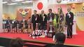 A kdo se stal celkovým vítězem ...Tady je šťastný Jitsuo Takagi s celou svoji rodinou!