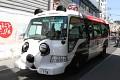 """""""Panda Bus"""" ... Japonci pandy milují a jejich symboly jsou všude..."""