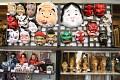 Pokud máte rádi tradiční japonské umění, přijdete si zde na své ...