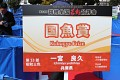 Kokugyo Prize 53Bu ...