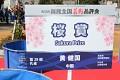 Sakura Prize 28Bu ...
