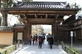 Kjótské památky jsou turisticky velmi oblíbené ...