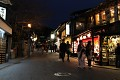 A jak říkám, nejkrásnější jsou japonské uličky v noci, kdy je vše pěkně rozsvíceno, všude jsou ochotní a příjemní lidé, vše je více osobní - prostě úplně jiné kouzlo, než jít do našich příšerných obchodních center ...