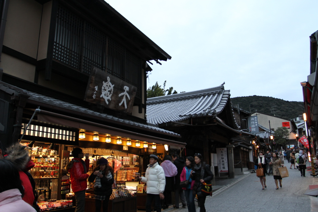 Prastaré kjótské uličky ...
