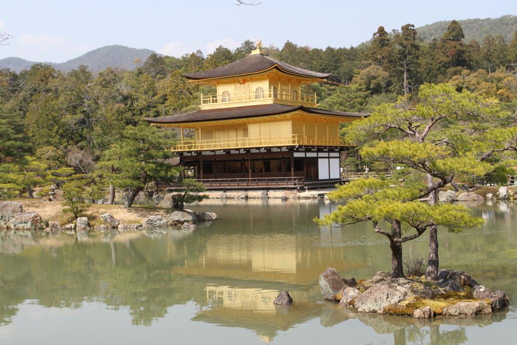 Kyoto 2015
