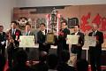 Gratulace šťastnému majiteli, Sakai sama, Samurai KOI a týmu Narita KOI Farms ...
