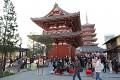 Pokud Vás už bolí nožičky můžete si na chvilku posedět ve stínu pagody...