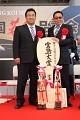 Minuma's Goshiki letos opravdu bodovali - vrcholem je zisk Sakura Grand Prize 58Bu ! Obrovská gratulace Kenichi and Riki !!!