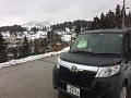 Typické japonské mini-autíčko, alespoň zvenčí - ideální na horské úzké cestičky a horské panorama ...