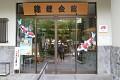 Museum of Nishikigoi nás vítá !