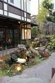 Oáza klidu před restaurací - poseděl bych jsem hladný, ale nemůžu, rád bych ještě našel věhlasnou čtvrť Gion s živoucími Gejšami ...