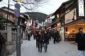 ... konečně, jsem tu - Gion - nejproslulejší kjótská čtvrť!