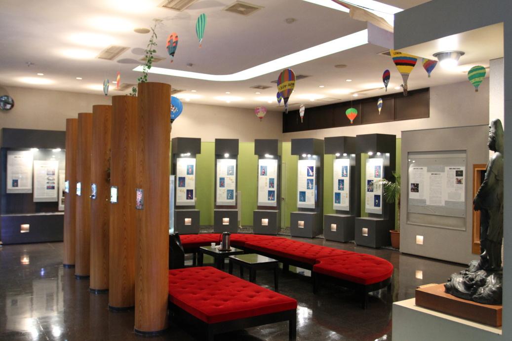 Muzeum KOI Ojiya