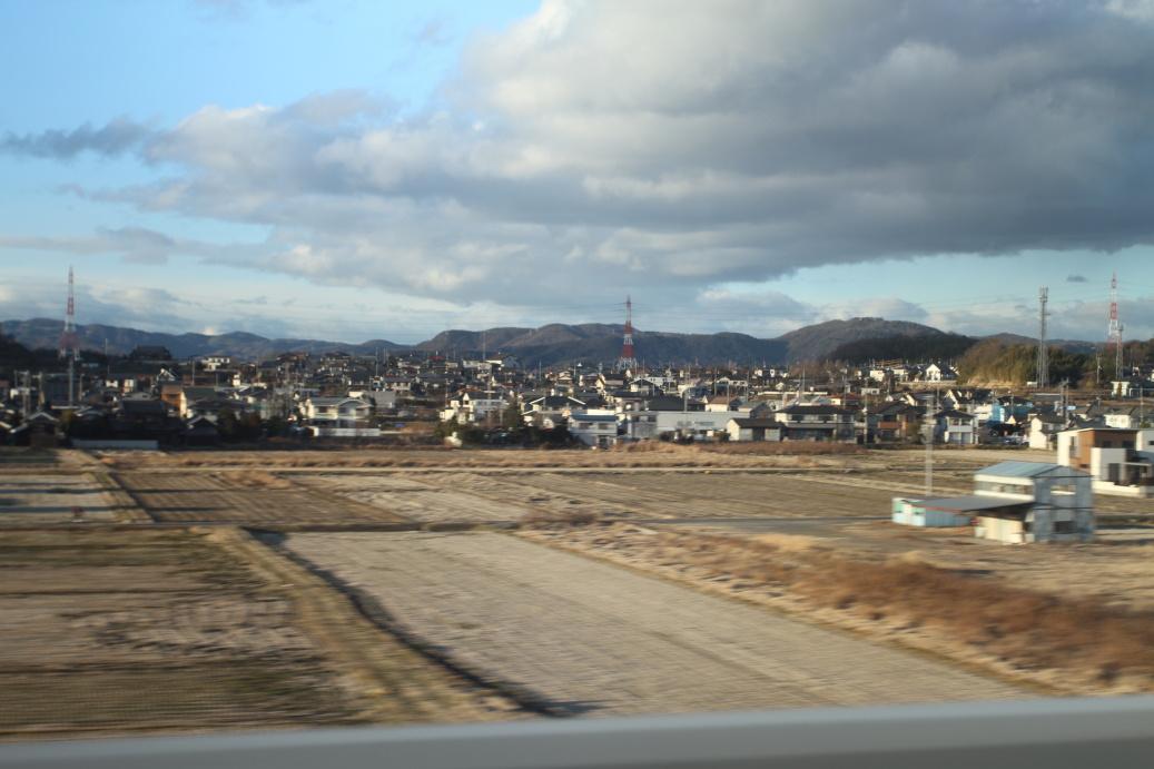 Horská krajina  v Japonsku