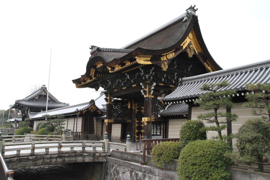 Japan Trip 2015