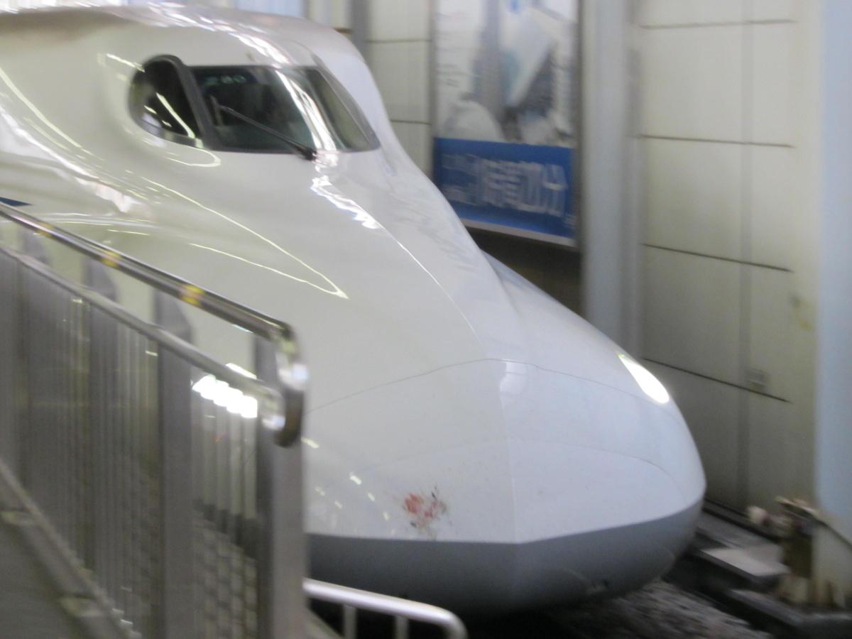 Nozomi - superexpres Shikansen