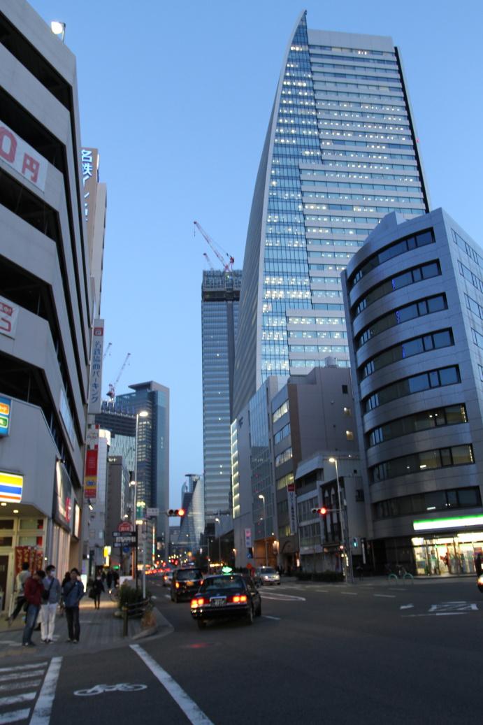 Nagoya 2015